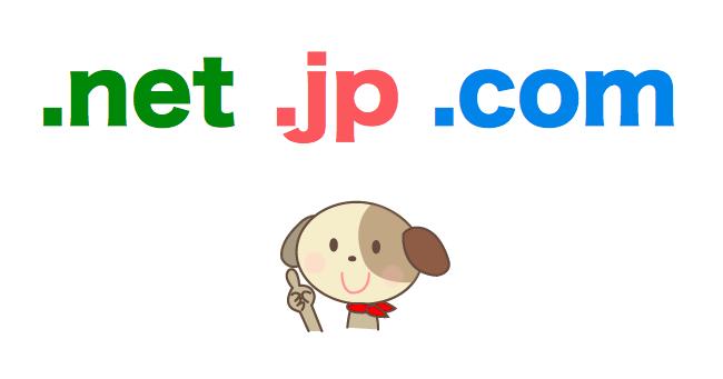 ogp-domain-get