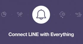 Zabbix から「LINE Notify」にアラート通知する方法