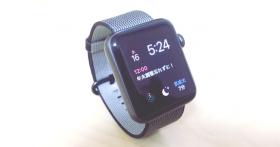 「Apple Watch 2」レビュー 便利なところ5つ・いまいちな点2つ
