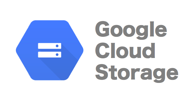 Google Cloud Storage 独自ドメインで静的ウェブサイトをホストする | あぱーブログ