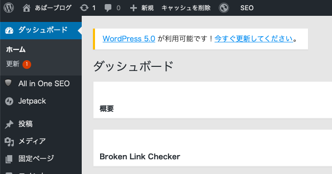 WordPress.org down? Current problems and status.
